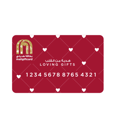 Mall Gift Card