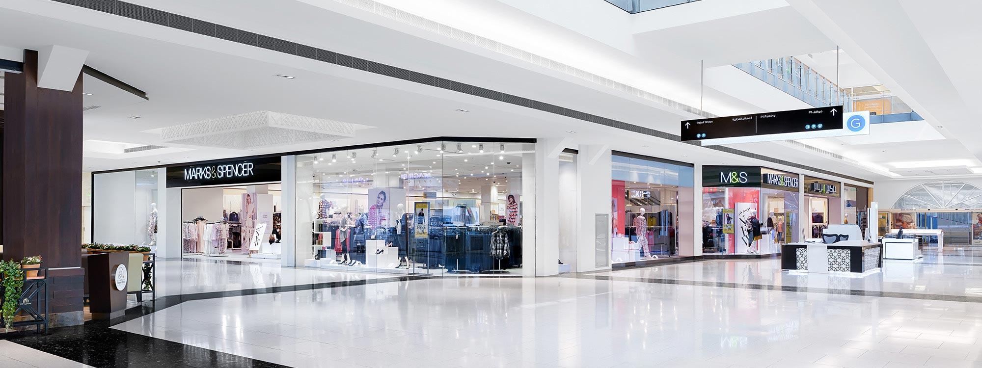 Shopping, Restaurants, Vox Cinema | City Center Muscat
